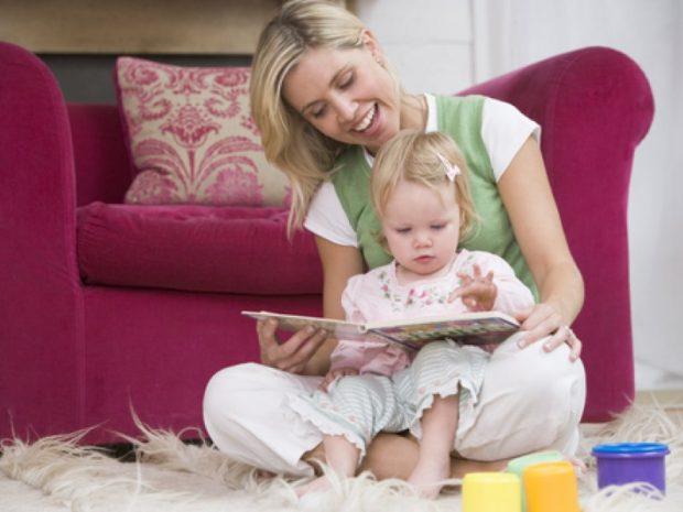 Чтение - способ развития детей