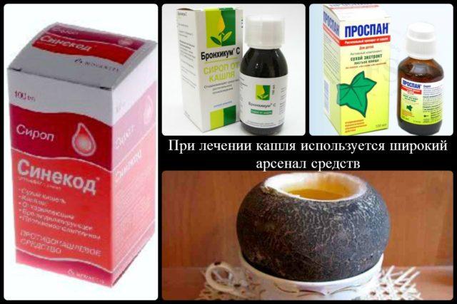Средства для лечения кашля у детей