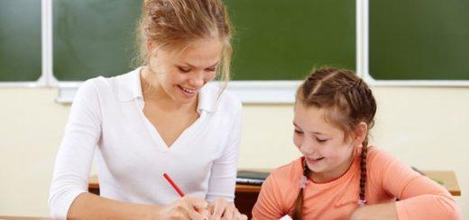 как провести знакомство с детьми 1 класса