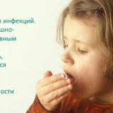 Особенности симптомов и лечения коклюша у детей
