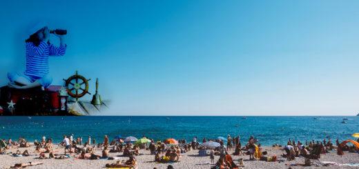 пляж-ребенок-подзорная труба