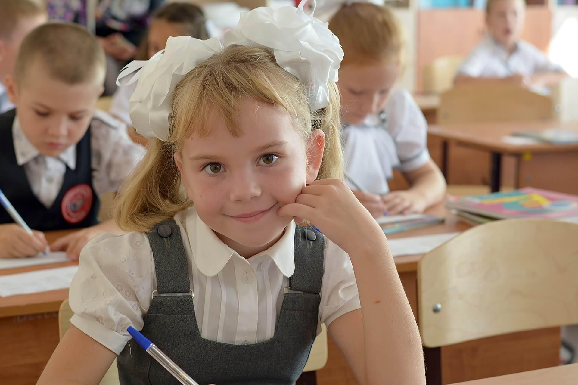 Критерии выбора школьной формы