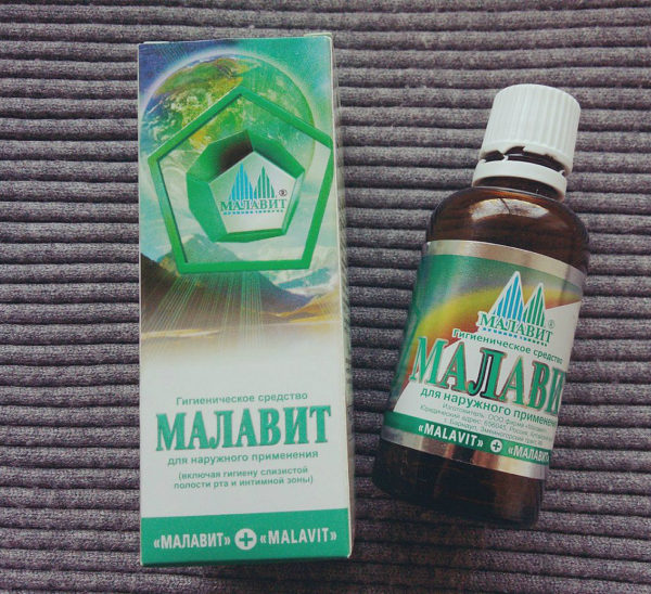 Малавит от молочницы