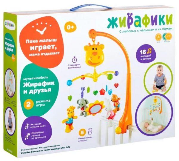 Как правильно выбирать игрушки для ребенка?