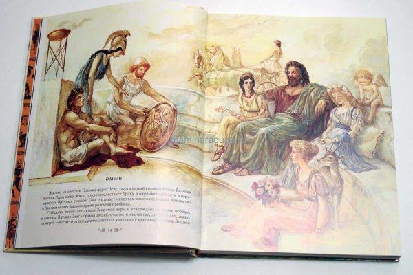 Мифы и легенды для детей - знакомство с историей древних веков