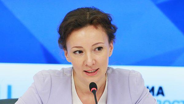 Кузнецова выдвинула идею открыть в Якутии колл-центр по правам ребенка