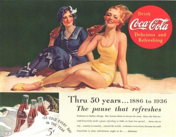 """Какой запрещенный ингредиент содержала первая """"Кока-кола"""""""