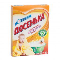 Какой стиральный порошок выбрать для одежды ребенка - отвечает Роскачество