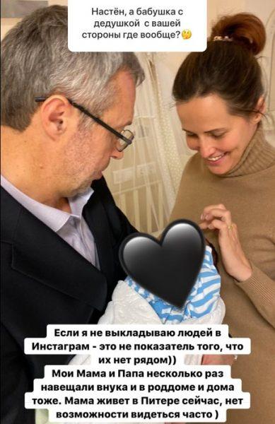 Сына Анастасии Решетовой навестил ее папа - красавец-полковник
