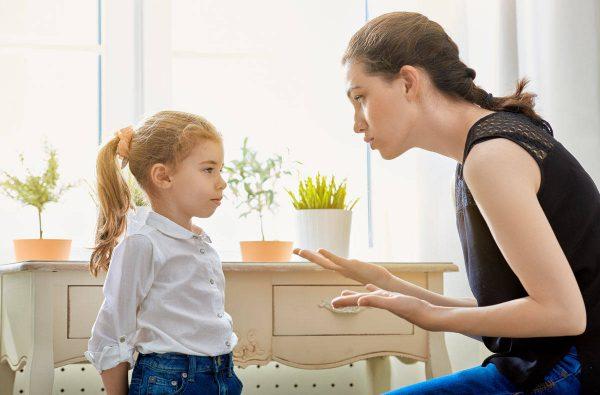 Беседа с ребенком о правилах