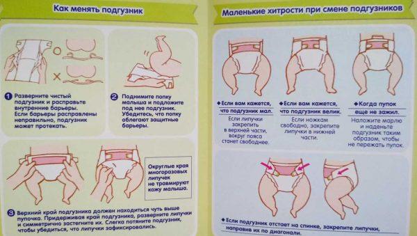 Советы для мам: как выбрать хорошие подгузники?