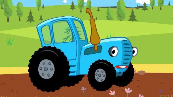 мультик Синий Трактор