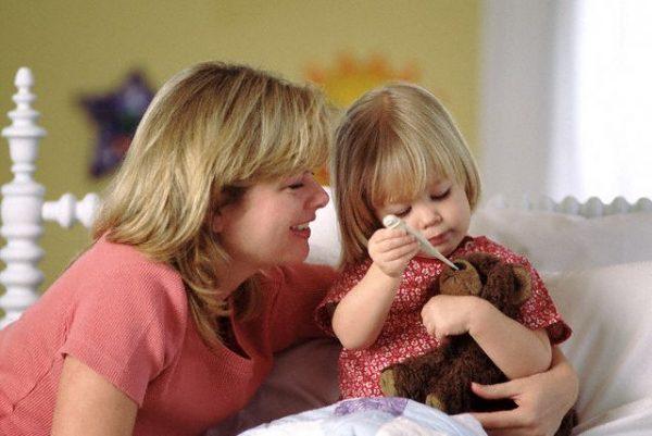 Улыбка длдя больного ребенка