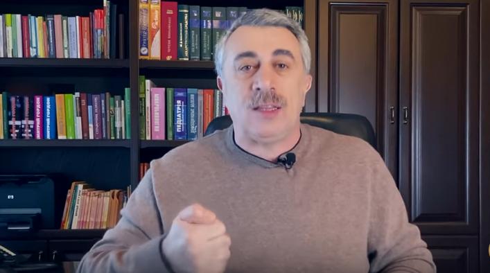 Ддоктор Комаровский про коронавирус