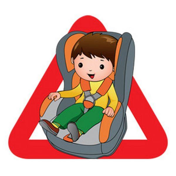 "Знак на авто ""Ребенок в автомобиле"""