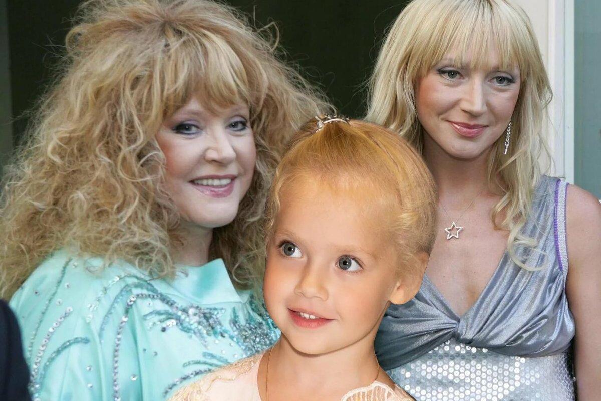алла пугачева со своими детьми фото отличие схемы она