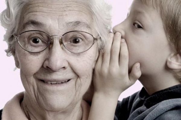 Секреты бабушке