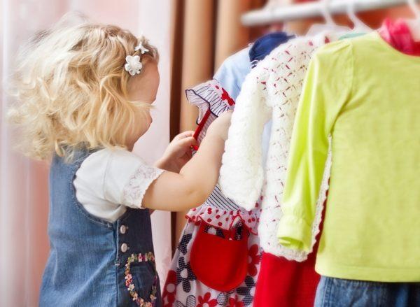Выбор одежды самостоятельный