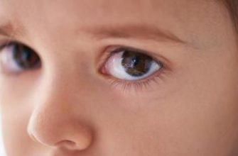 Глаза мальчика