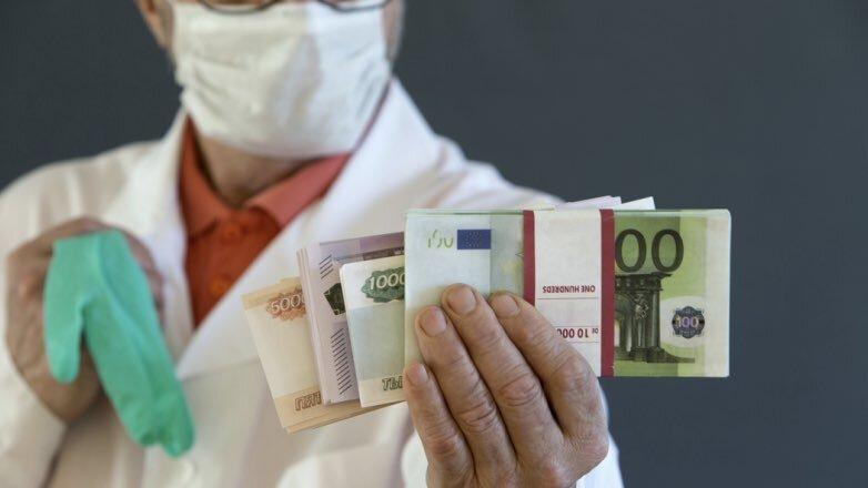 мошенники деньги коронавирус