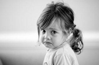 Плаксивый ребенок