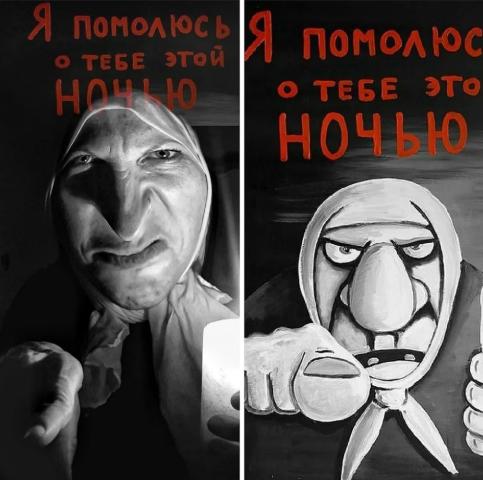 """Вася Ложкин. """"Изоляция"""""""