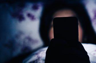 Опасность телефона ночью