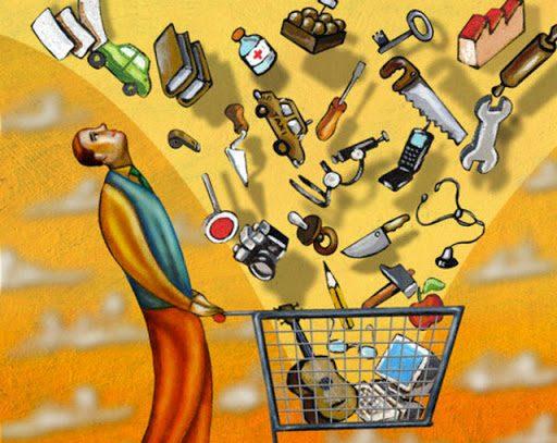 Потребление в обществе