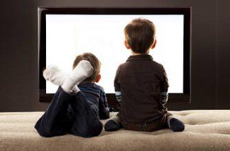 Дети и телевидение