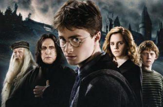 Квест Гарри Поттер