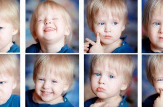 эмоции у детей
