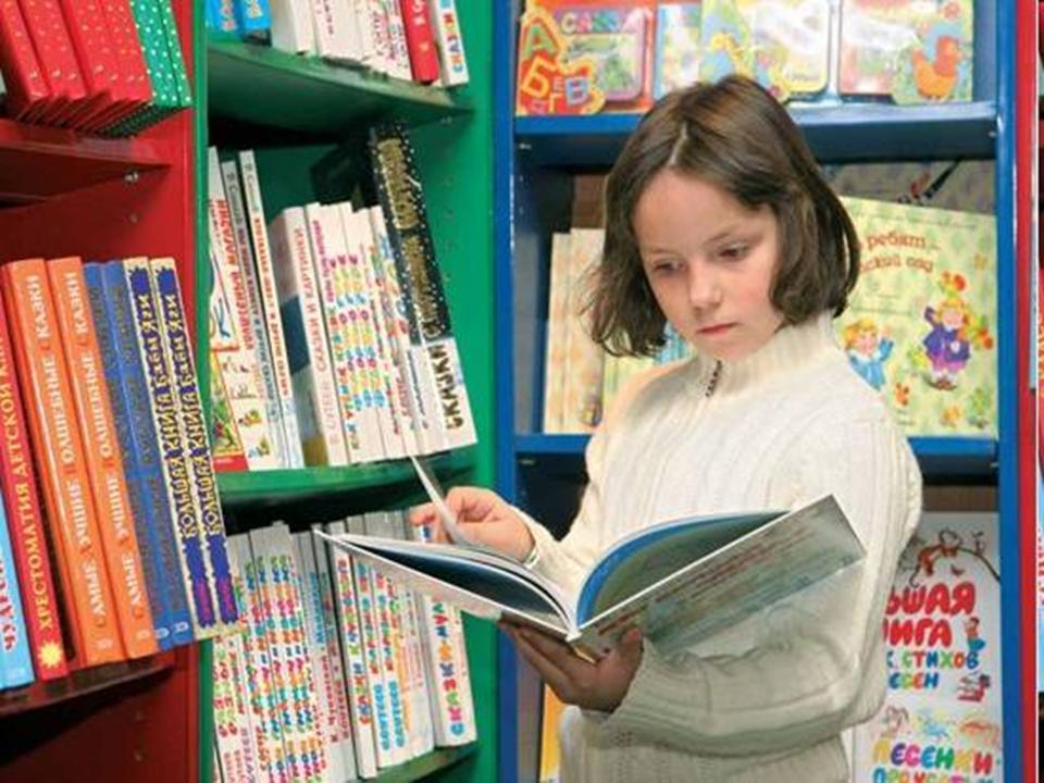 ребенок выбирает книгу