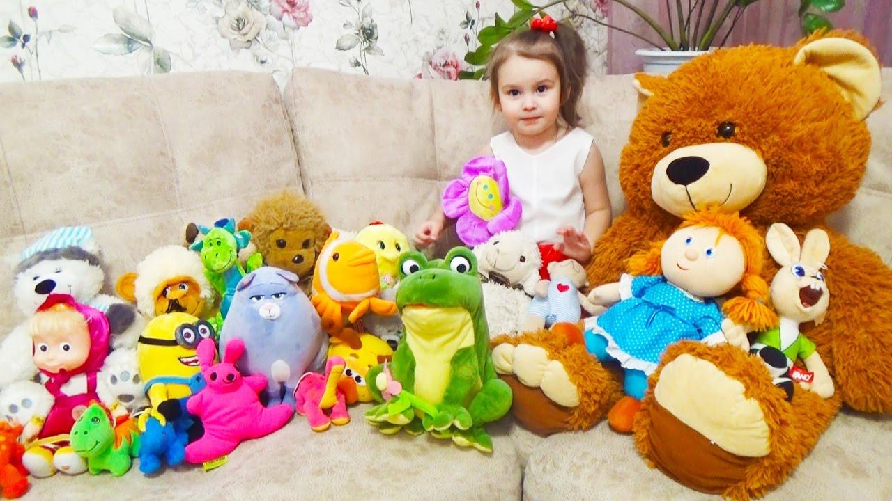 потеря ценности игрушек