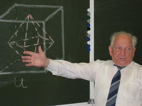 Учитель В.Ф. Шаталов