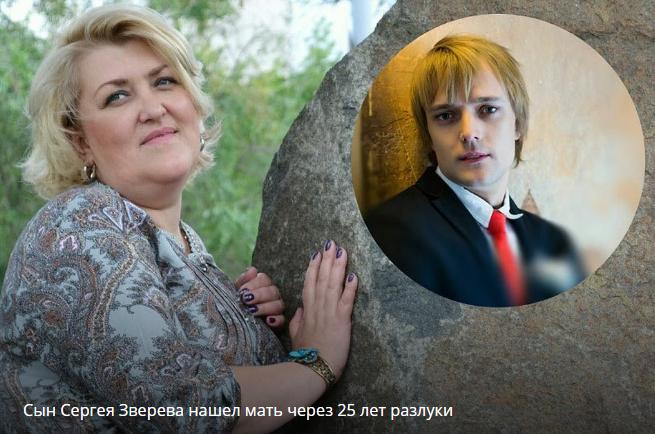 Почему сын Сергея Зверева ушел в монастырь