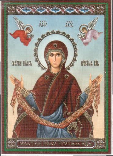 5 самых сильных православных молитв о зачатии