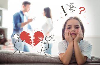 Как поговорить с ребенком о разводе