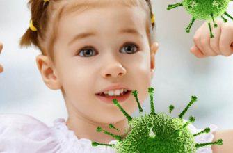Укрепляем иммунитет