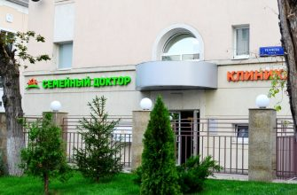 Корпус клиники «Семейный доктор» на ул. Усачева в Москве
