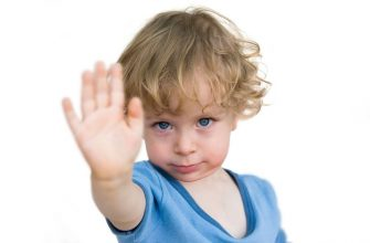 Ребенок говорит не хочу и не могу