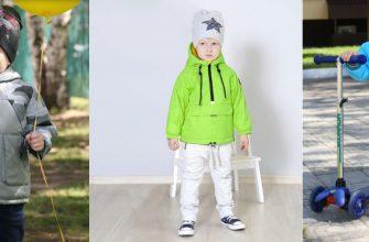 Модные куртки для мальчиков