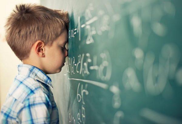 Школьный стресс