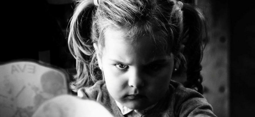 Воспитание с обратным эффектом