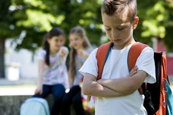Проблемы с одноклассниками