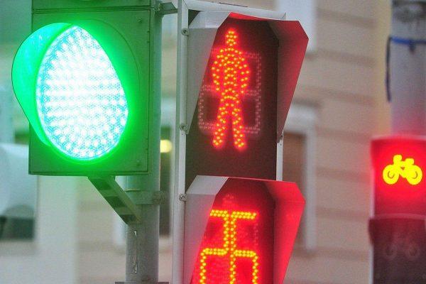 Сигнал светофора