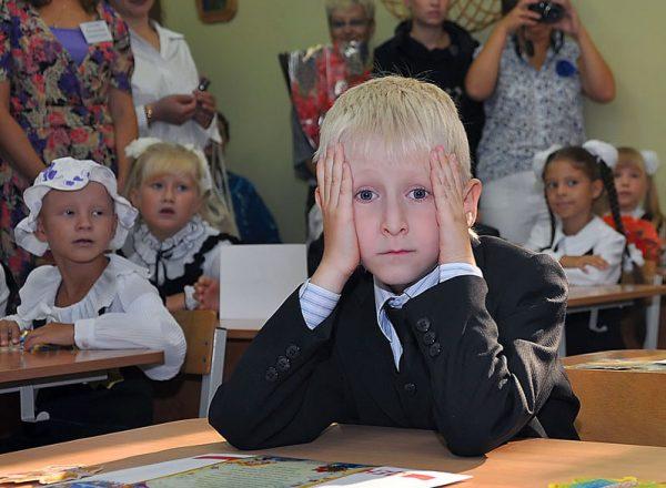 Первоклассник не хочет ходить в школу