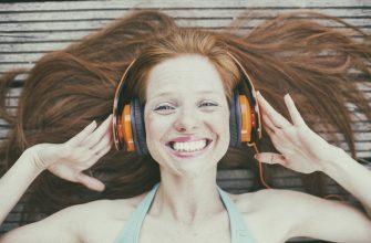 Что слушают подростки