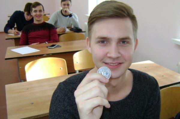 Студент и счастливая монетка
