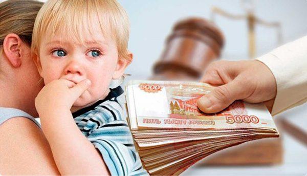 Деньги и плачущий малыш