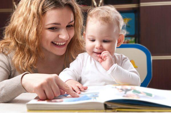 чтение с малышом